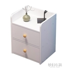 床頭櫃置物架簡約現代仿實木小櫃子儲物櫃簡易臥室迷你收納床邊櫃 ATF夢幻小鎮