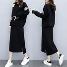 長袖套裝 兩件套大碼女裝初時尚氣質網紅洋氣胖mm減齡裙子兩件套裝潮3F115-C 胖妞衣櫥