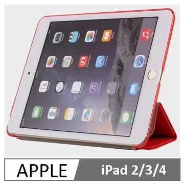 Apple iPad 2/3/4 可立式保護殼-智能休眠喚醒功能