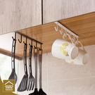 福利品 櫥櫃多功能6排勾整理掛架 2色可選 免釘收納掛勾 廚具整理掛鉤 【SA013】《約翰家庭百貨