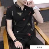 短袖T恤夏季新款韓版男裝潮流襯衫領POLO衫百搭修身翻領上衣衣服 萬客城
