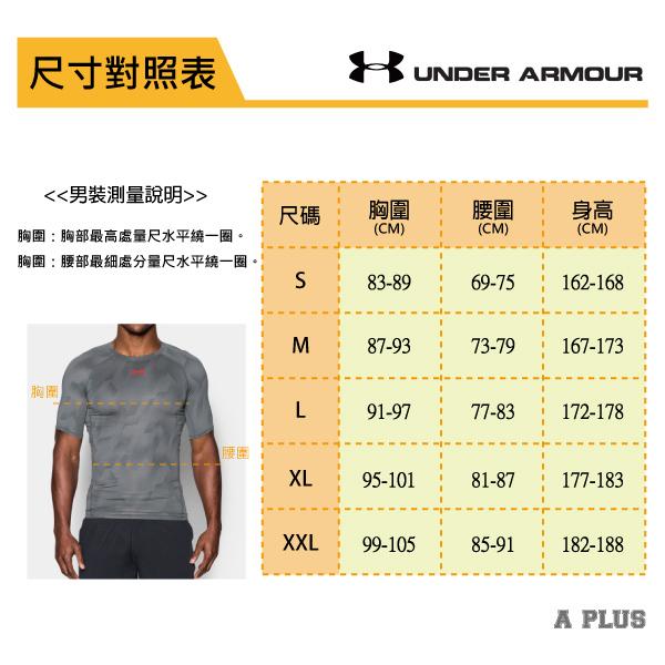 Under Armour 男  HG ARMOUR短袖上衣 COM 黑/ UA圓領T(短)- 1257468001