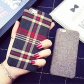 [24hr-現貨快出] 蘋果 手機殼 iPhone7 iPhone6 plus i6 i7 毛絨 全包 條紋 格子 軟殼 手機套 保護套 保護殼