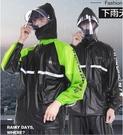 分體雨衣雨褲套裝男女成人全身防水騎行摩托車電動電瓶車外賣雨衣 小山好物