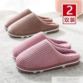 買一送一厚底情侶棉拖鞋女家居家用帶后跟防滑加厚毛毛拖鞋男冬季 雙12購物節