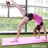 運動瑜伽墊 男女初學者加厚10mm加寬加長防滑健身墊 igo 「潔思米」