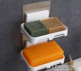 大號浴室肥皂架免打孔肥皂盒吸盤壁掛式衛生間香皂盒創意瀝水皂盒·Ifashion