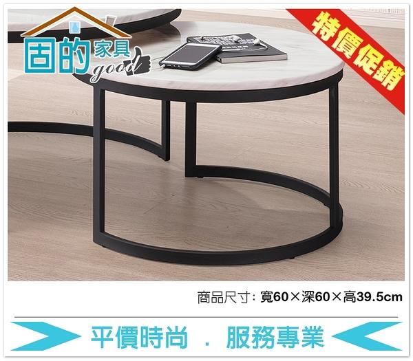 《固的家具GOOD》197-01-ADC 帕特石面小茶几【雙北市含搬運組裝】