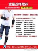 沙袋綁腿男負重綁手跑步鉛塊鋼板腿部運動隱形包裝備學生超薄『新佰數位屋』