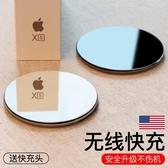 倍思蘋果11無線充電器iPhone11Pro Max專用X手機iphonex頭xsmax 雙十二全館免運