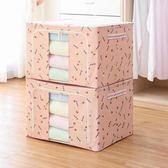 衣服收納箱布藝收納盒牛津布折疊儲物箱家用被子衣物整理箱打包袋 YS-新年聚優惠