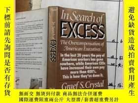 二手書博民逛書店in罕見search of excess 尋找過剩Y16354
