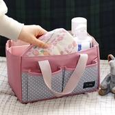 ◄ 生活家精品 ►【B035】收納包 媽媽包 包中包 推車掛袋 媽咪包 萬用收納袋 手提嬰兒尿布媽咪包