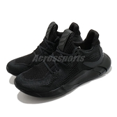 adidas 慢跑鞋 Edge XT 黑 全黑 男鞋 襪套 透氣 跑步 路跑 運動鞋【ACS】 EG9704