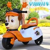 兒童三輪車 兒童電動摩托車三輪車可坐大人大號電動摩托車遙控充電電動車【快速出貨八折下殺】