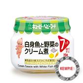 ✪日本KEWPIE  P-72野菜白醬鱈魚泥✪