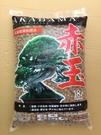 日本 ADAKAMA 超硬質赤玉土 高溫殺菌 透氣 排水 保水-大粒