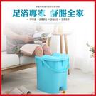 腳底滾輪按摩加大加高帶蓋足浴桶(加高款) 泡脚桶 泡至膝蓋下【AE03116】i-style 居家生活