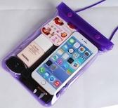 美團送外賣手機防水袋大號通用蘋果vivo華為oppo觸屏潛水套可充電
