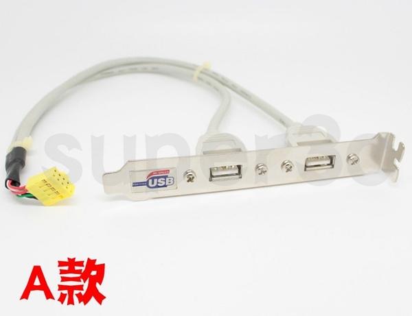 新竹【超人3C】USB POST USB 擴充後檔版 2孔 延長線 PCI 檔板 主機板 0000433@3L3