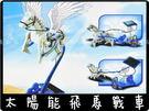 【3IN1飛馬戰車】DIY組裝太陽能益智玩具三合一組合式玩具飛天馬訓馬師