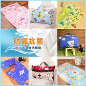 兒童睡袋 防蹣抗菌 可機洗被胎 精梳棉 多款任選 美國棉[鴻宇]台灣製