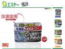 《Midohouse》エステー『日本雞仔牌 脫臭炭消臭劑-冷凍室用』