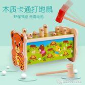 兒童玩具兒童早教玩具男孩子1-2-3週一歲半女寶寶開發益智力積木質嬰幼兒 夏洛特