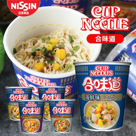 香港 Nissin 日清 合味道 海鮮杯麵 杯麵 泡麵 香港泡麵 海鮮 海鮮麵 消夜