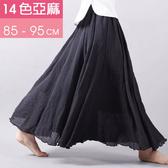 長裙 亞麻棉裙14色 超大裙擺長裙-95CM【LAC1725-95】 BOBI