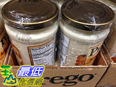 [COSCO代購] PERGO ALFREDO SAUCE 起司白醬 每罐411公克*3罐入 _C88872