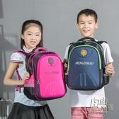 書包小學生 男孩1-3-5年級護脊兒童書包女生6-12周歲雙肩 自由角落