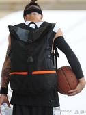 登山包後背包超大容量籃球包訓練包健身裝備運動背包男登山包旅行包書包 免運