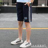 男童短褲夏裝中大童褲子外穿純棉兒童寶寶五分褲運動休閒褲『CR水晶鞋坊』