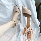 夏季百搭尖頭細跟高跟鞋女士夏天韓版中跟高跟涼鞋女鞋子  解憂雜貨鋪