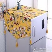 冰箱蓋布單開門冰箱防塵罩田園雙開冰箱巾滾筒洗衣機蓋巾 【全館免運】