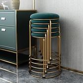 輕奢鈦金色時尚創意圓凳子家用小凳餐桌凳化妝美容凳現代簡約板凳 NMS【樂事館新品】