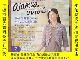 二手書博民逛書店aiamu罕見olive 2014年7月(日文原版 書名圖片爲準