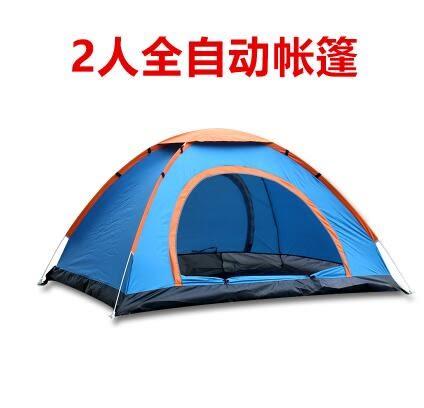 熊孩子❃2秒速開帳篷戶外2人3人4人帳篷自動雙人多人露營野營雙門帳篷(2人藍色)