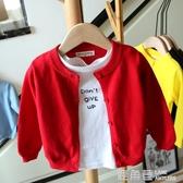 寶寶外套 兒童針織開衫春秋韓版上衣嬰兒純棉毛衣寶寶薄外套女童開衫『快速出貨』