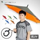 免持式C型反向傘 晴雨傘 遮陽傘 雙層超...