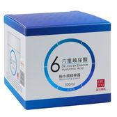 森田DR.JOU 六重玻尿酸極水潤精華霜 100ML