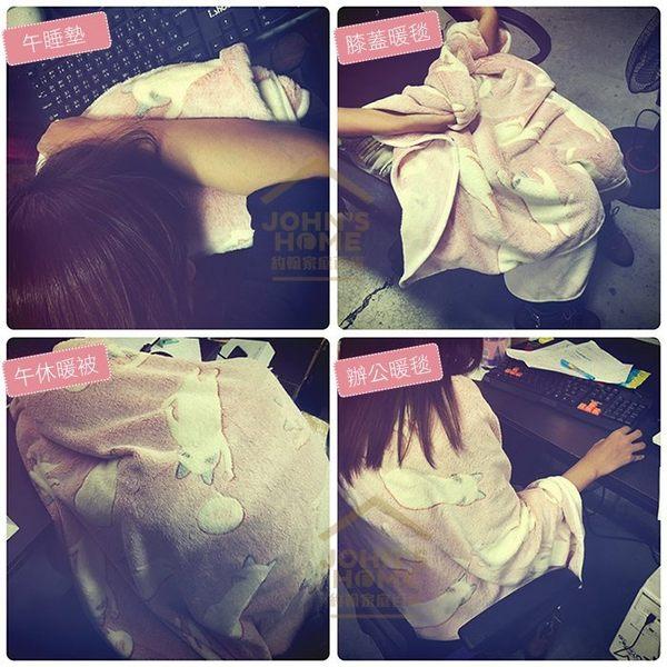 貓咪法蘭絨披肩毯 冬天小棉被 蓋膝毯 電腦毯  辦公毯 嬰兒毯 懶人毯  2色【TA300】《約翰家庭百貨