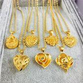 新款仿真黃金色鎖骨項鏈女愛心吊墜沙金色歐幣結婚鍍金飾品不掉色 任選一件享八折