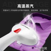 手持掛燙機家用小型電熨斗便攜式燙斗迷你蒸汽刷旅行熨燙機 韓語空間