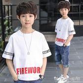 男童t恤夏裝短袖2018新款兒童韓版白色體恤中大童潮上衣男孩童裝7 至簡元素