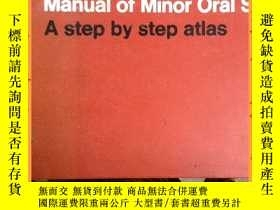 二手書博民逛書店英文書罕見H birn +je winter manual of minor oral surgery 小口腔外科
