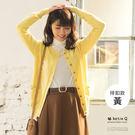 【KatieQ】金屬釦薄柔針織外套-F 609 FREE黃色