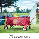 Coleman 網布四輪拖車/CM-37466.露營推車 野餐折疊拉車 大輪徑越野型 置物手推車 收納裝備車