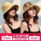 漁夫帽 網紅漁夫帽女士夏天日系遮臉韓版潮遮陽帽大沿防曬太陽帽雙面帽子 VK2220
